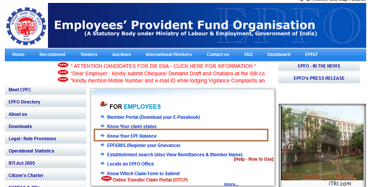 How to Transfer PF amount from One PF Account to New Provident Fund account